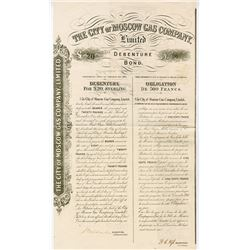 City of Moscow Gas Co., 1866 Issued Bond
