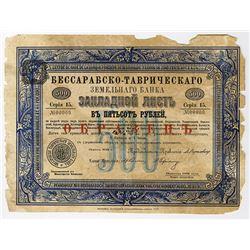 Bessarabian-Tauride Land Bank in Odessa, 1901, Specimen Bond Rarity