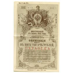 Russia, State Debt Commission, 1915, Specimen Bond