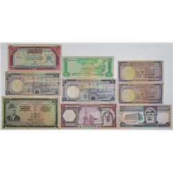 Saudi Arabia Monetary Authority & Others. 1970s-1990s. Lot of 9 Issued Notes.