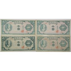 Bank of Korea. 1950. Lot of 4 Issued Notes.