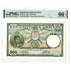 Narodna Banka Kraljevine Jugoslavije. 1935. Issued Banknote.