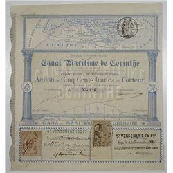 Canal Maritime de Corinthe, 1882 I/U Stock Certificate.