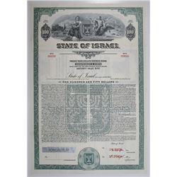 "State of Israel 1951 ""Independence Issue"" Specimen Bond"