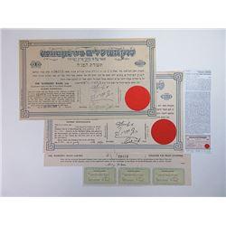 Bank Hapoalim ca.1922-1926 Pair of Issued Bonds