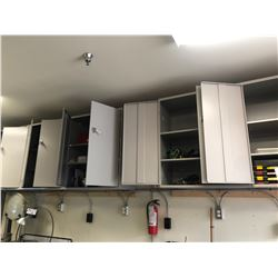 GREY ADJUSTABLE SHELF WALL MOUNT CABINET, CONTENTS NOT INCLUDED, *MUST BE REMOVED AFTERNOON OF