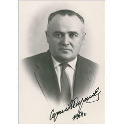 Sergey Korolyov Signed Photograph