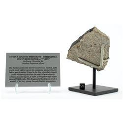 Suizhou Stone Meteorite Fragment