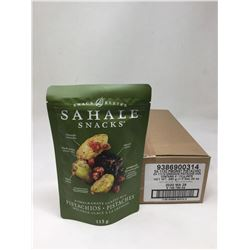 Case of Sahale Snacks Pomegranate Glazed Pistachio Mix (6 x 113g)