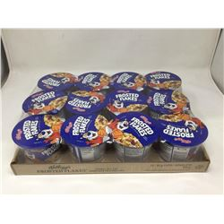 Kellog's Frosted Flakes Cereal Cups (12 x 55g)