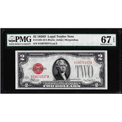 1928D $2 Legal Tender Note Fr.1505 PMG Superb Gem Uncirculated 67EPQ