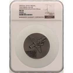 1976 Israel Silver Official State Medal Operational Medal NGC MS66