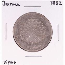 1852 Burma 1 Kyat Silver Coin