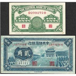 Lot of (2) Miscellaneous Central Bank of China Currency Notes