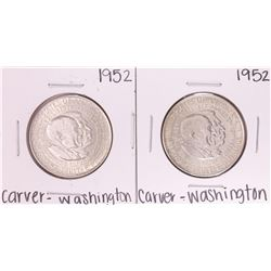 Lot of (2) 1952 Carver-Washington Commemorative Half Dollar Coins