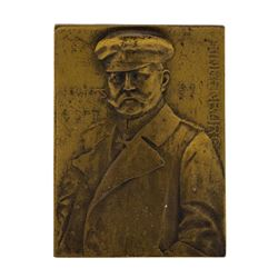 Germany WWI Hindenburg Plaquette by Stainsy 50mm x 65mm