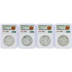 Lot of (4) 1978Mo Mexico 100 Pesos Silver Coins NGC MS65