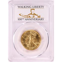 2016-W Walking Liberty Half Dollar Commemorative Gold Coin PCGS SP70 First Strike