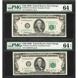 (2) 1950E $100 Federal Reserve Notes Chicago PMG Choice Uncirculated 64EPQ