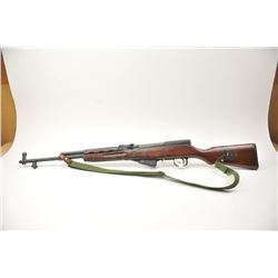 Norinco SKS semi-automatic rifle, 7.62 x 39  caliber, Serial #2X0401.  The rifle is in  good to near