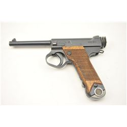 Large guard 8mm Nambu pistol dated 18.9 and  numbered 88330 with holster. This pistol is  in near fi