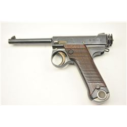 Japanese Small Guard Nambu Pistol in 8m dated  13.3 and numbered 45523 with matching  magazine and l