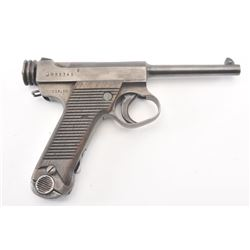 Japanese Nambu Type 14 semi-automatic pistol,  8mm caliber, Serial #95345.  The pistol is  in very g