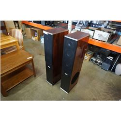 PAIR OF SCE HOME THEATER SPEAKERS MODEL SP-1000