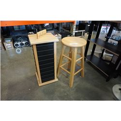 Rotating chelsea display rack and stool