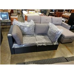 BRAND NEW RATTAN OUTDOOR LOVESEAT - RETAIL $399, COSMETIC FACTORY DEFECT