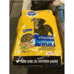 Pedigree Vitality Plus Dog Food (22.7kg)