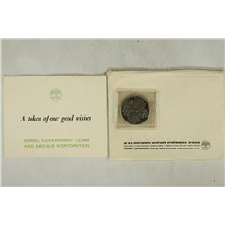 A TOKEN OF OUR GOOD WISHES ORIGINAL MINT PACKAGING