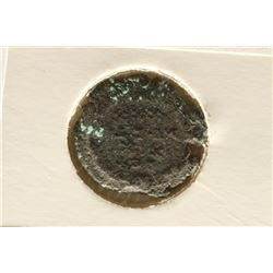 VOWS (VOTA) IMPERIAL PROMISES ANCIENT COIN OF THE
