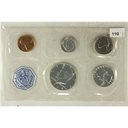 1964 US SILVER PROOF SET (WITHOUT ENVELOPE)