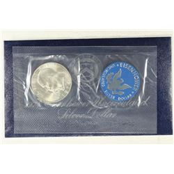 1974-S IKE SILVER DOLLAR (BLUE PACK)