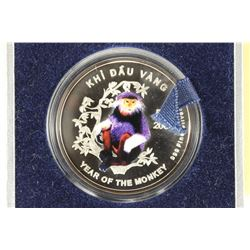 2004 VIETNAM YEAR OF THE MONKEY 10,000 DONG