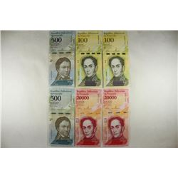 6 PIECES 2017 CRISP UNC VENEZUELA CURRENCY