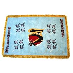 Contemporary Chinese Air Force Pile Rug