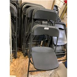 Lot of 20 Folding chairs