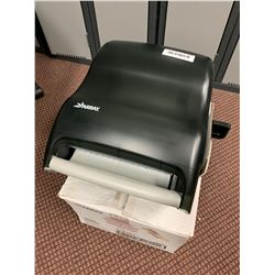 NEW Array paper towel dispenser