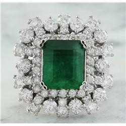 6.63 CTW Emerald 18K White Gold Diamond Ring