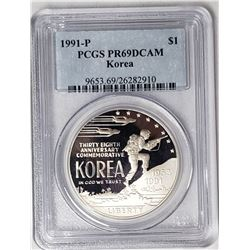 1991 P Korea Silver Dollar PCGS PR69DCAM