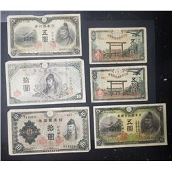 6-WWII JAPANESE BANK NOTES