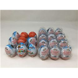 Kinder Surprise Eggs (21 x 20g)