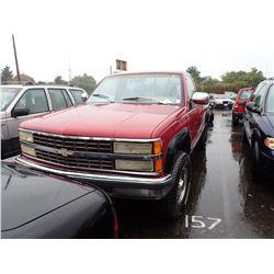 1991 Chevrolet K2500