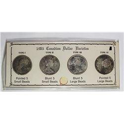 (4) PIECE 1965 CANADA SILVER DOLLAR