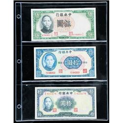 3pc Central Bank of China Notes. Original.