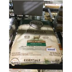 NutroPuppy Wholesome Essentials Pasture Fed Lamp and Rice Dog Food (6.80kg)