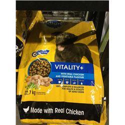 Pedigree Vitality Plus Real Chicken and Vegetable Flavor Adult Dog Food (22.7kg)