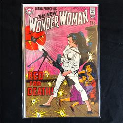 The New WONDER WOMAN #189 (DC COMICS)
